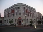 Former Bank of Statesboro, Statesboro, GA