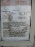 Former Brooks County Jail Poster, Quitman, GA