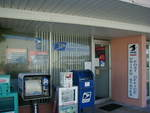Former Post Office (32175) Ormond Beach, FL