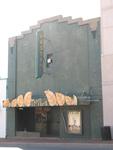 Pastime Theater, Sandersville, GA