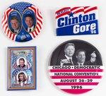 Assorted Bill Clinton Campaign Button