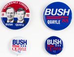 Assorted Bush Quayle Campaign Buttons